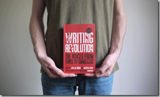 Writing-Revolution-Pack